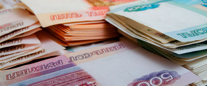 Процедура выдачи кредита под залог транспортного средства